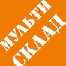 «Мульти-склад» город Владивосток
