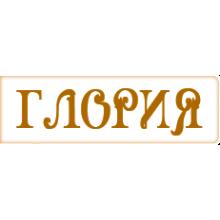 «Глория» город Владивосток