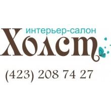 «Холст» город Владивосток